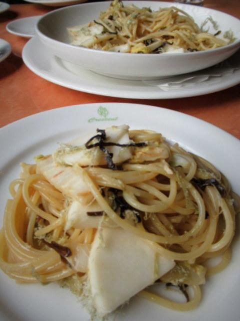 Cafe Dining CRESCENT-クレッセント- * 信州産ラ・フランスの冷製カペリーニ_f0236260_18430464.jpg