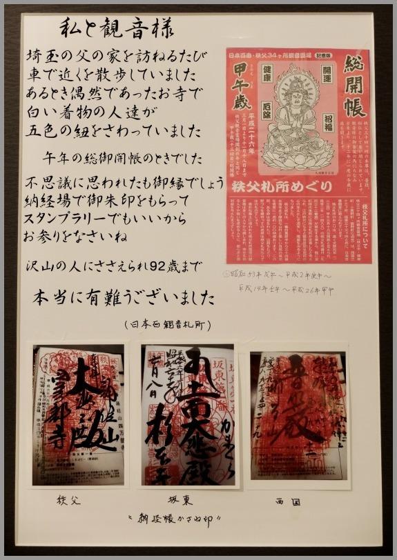 中村 咲 写真展 「祈りの道」_a0086270_11495518.jpeg