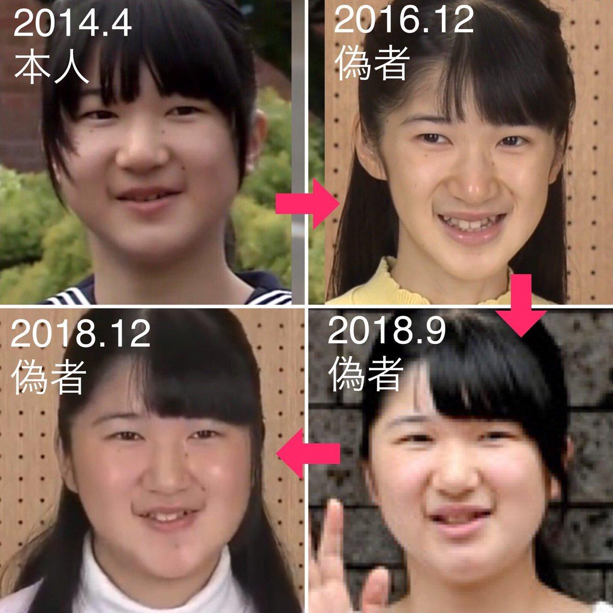 日本人よ、君は誰だ_c0385678_08180965.jpg