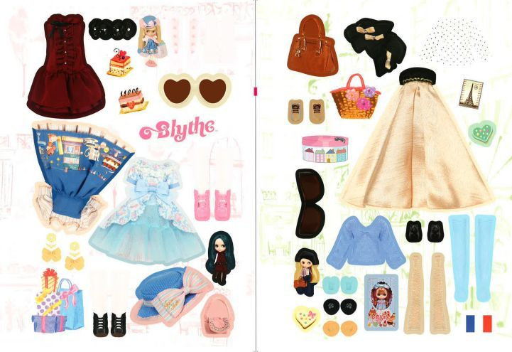 2018年12月 新刊タイトル Blythe Fashion Stylist ブライス着せかえ絵本_c0313793_19450164.jpg