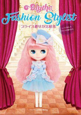 2018年12月 新刊タイトル Blythe Fashion Stylist ブライス着せかえ絵本_c0313793_19450175.jpg