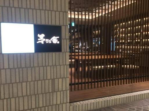 マラケシュ戦利品…中休み_b0210699_01095963.jpeg