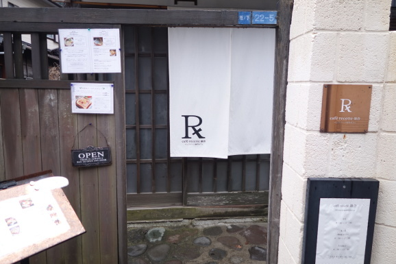 鎌倉2018 モーニングは念願のcafe recetteさんで_e0230011_17252139.jpg