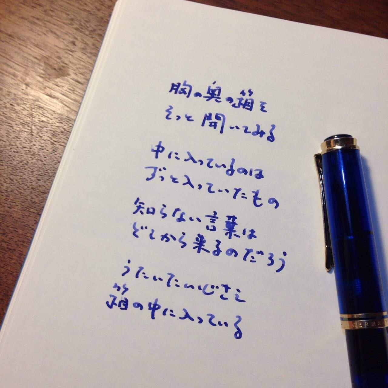 「詩のじかん」_c0192615_1823639.jpg
