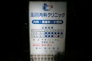 e0081218_22065470.jpg