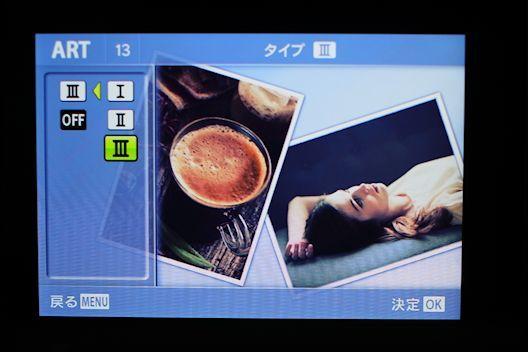 c0032138_20084530.jpg
