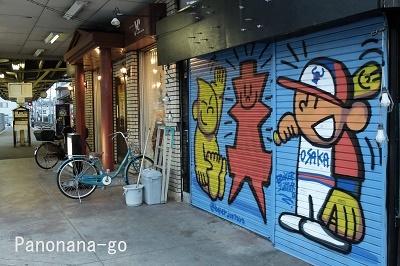 路面電車のはしる街 ~南海さんと近鉄さん~_c0185241_22130341.jpg