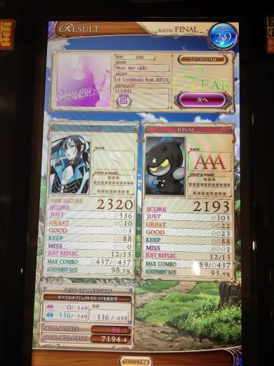 f0019846_00442802.jpg