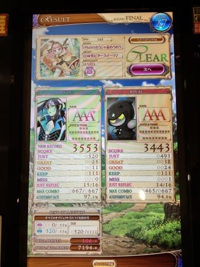 f0019846_01132796.jpg