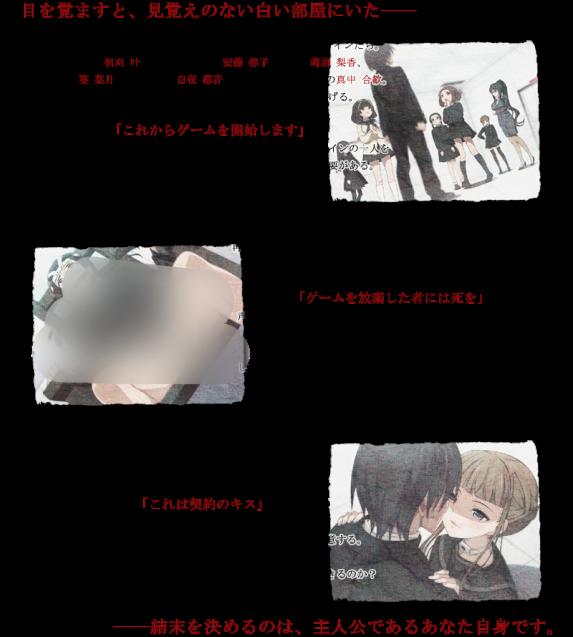 ゲーム紹介_e0363749_01320996.png