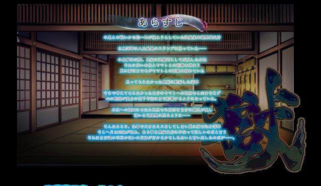 ゲーム紹介_e0363749_01321846.png