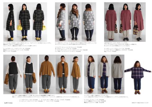 12月 洋服のイベント案内_f0328051_18111924.jpg