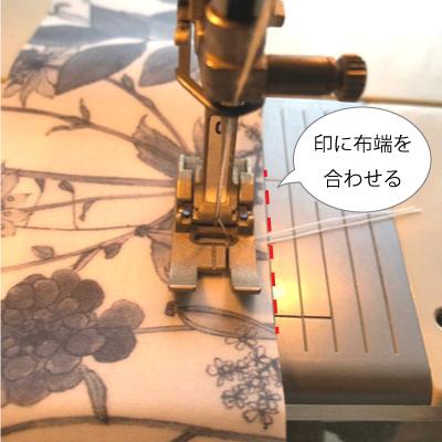 【基本】縫い代込みの縫い方_a0123253_14444954.jpg