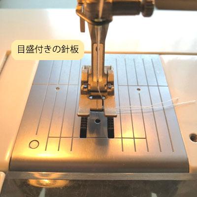 【基本】縫い代込みの縫い方_a0123253_14444979.jpg