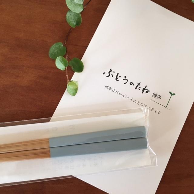 made in Beppu   竹×えごま油のお箸_a0165160_18145394.jpg