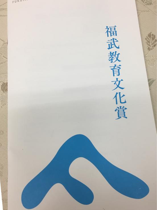 岡山で最も尊敬する能勢伊勢雄さん_c0202869_16451052.jpg