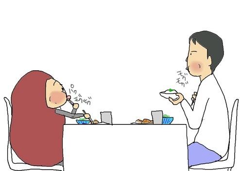 食事中の夫婦の会話。。。 - なつお風味のポンだし♪