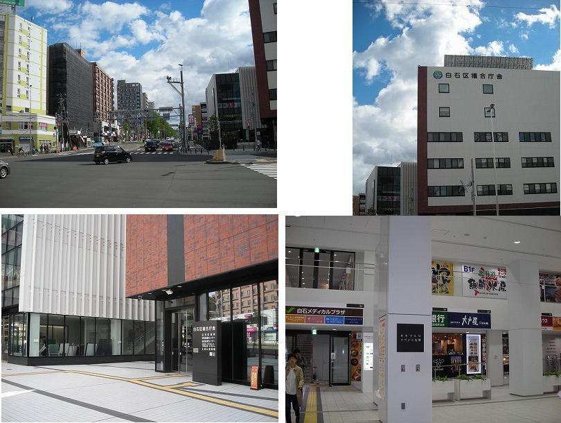白石区役所複合庁舎と東札幌小学校_f0078286_10275817.jpg