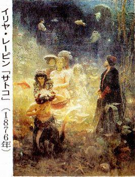 二つのロシア絵画展_b0044404_00202208.jpg