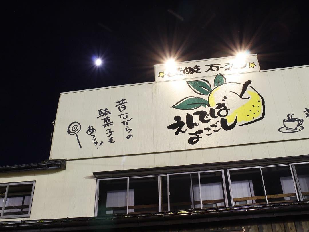 2018.12.12 12/14 お休みのお知らせ_f0309404_18035289.jpeg
