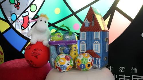 【クリスマスプレゼントに】ムーミンのおもちゃ揃ってます_d0182409_12513083.jpg
