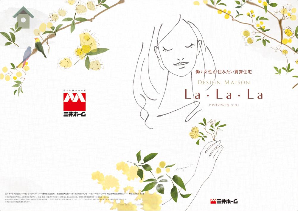 木香バラと女性 三井ホーム賃貸住宅 PRシリーズ_f0172313_17410281.jpg