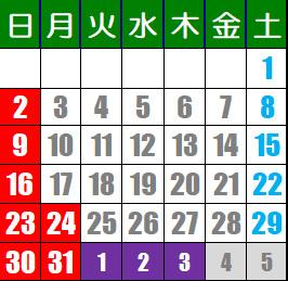 筑波走行は来年に延期_d0067418_10445909.jpg