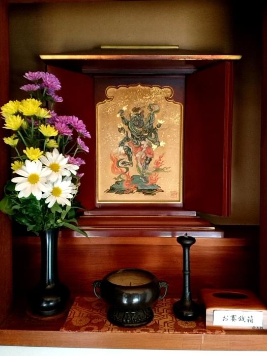 幸せ京都旅 「宝泉院」 大原の山里で心安らぐ美しき紅葉_c0362623_11094610.jpg