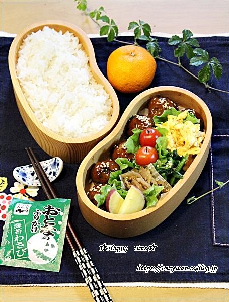 肉団子の甘酢餡弁当と今夜も寒いので♪_f0348032_18483791.jpg