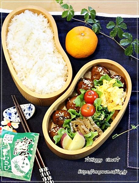 肉団子の甘酢餡弁当と今夜も寒いので♪_f0348032_18484519.jpg
