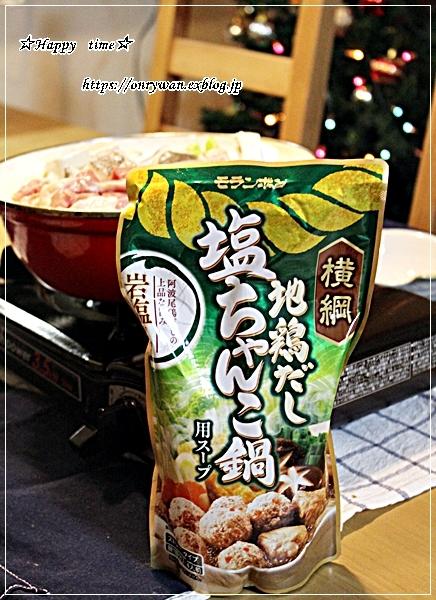 肉団子の甘酢餡弁当と今夜も寒いので♪_f0348032_18485452.jpg