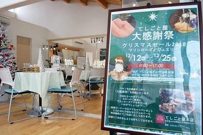 【お知らせ】クリスマスまで待てないのだ☆彡_c0259934_11015561.jpg