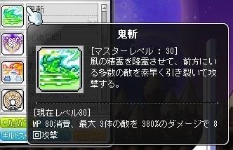 a0047837_01195974.jpg