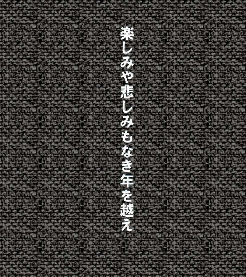 f0117041_06200862.jpg