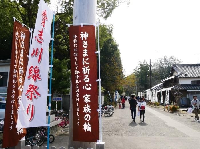 第12回 貴志川線祭り  2018-12-13 00:00_b0093754_22374098.jpg