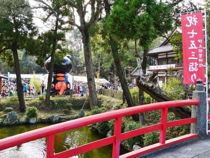 第12回 貴志川線祭り  2018-12-13 00:00_b0093754_22382490.jpg