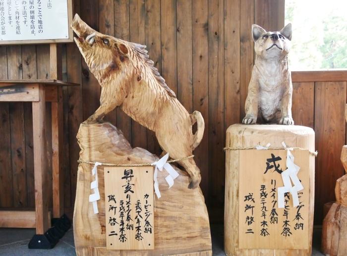 第12回 貴志川線祭り  2018-12-13 00:00_b0093754_22385397.jpg
