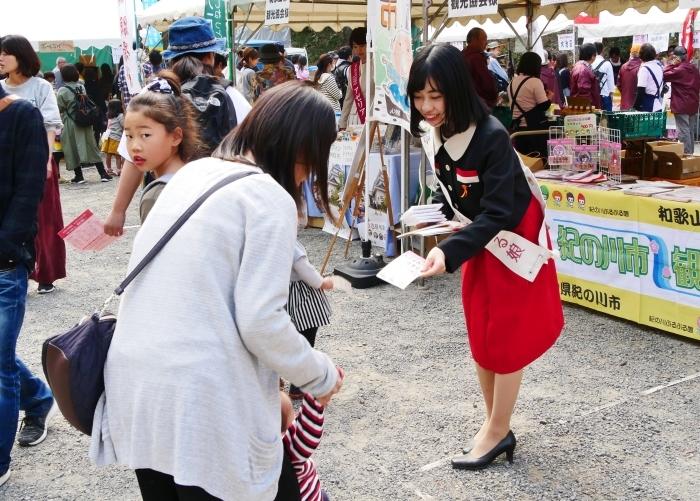 第12回 貴志川線祭り  2018-12-13 00:00_b0093754_22405956.jpg