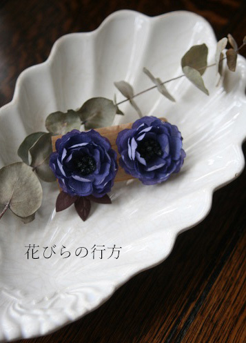 c0326668_15082984.jpg