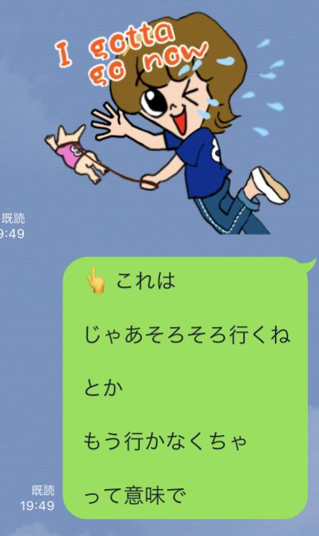 d0048577_20113583.jpeg