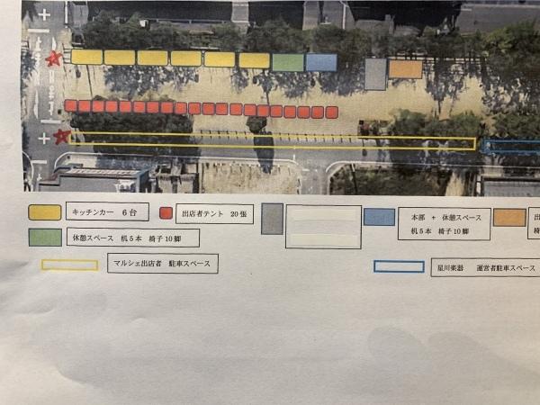 12月15日 国府宮神社 ナイトマルシェ出店者様へ_f0323180_15163282.jpeg