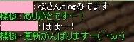 b0403984_23282233.jpg