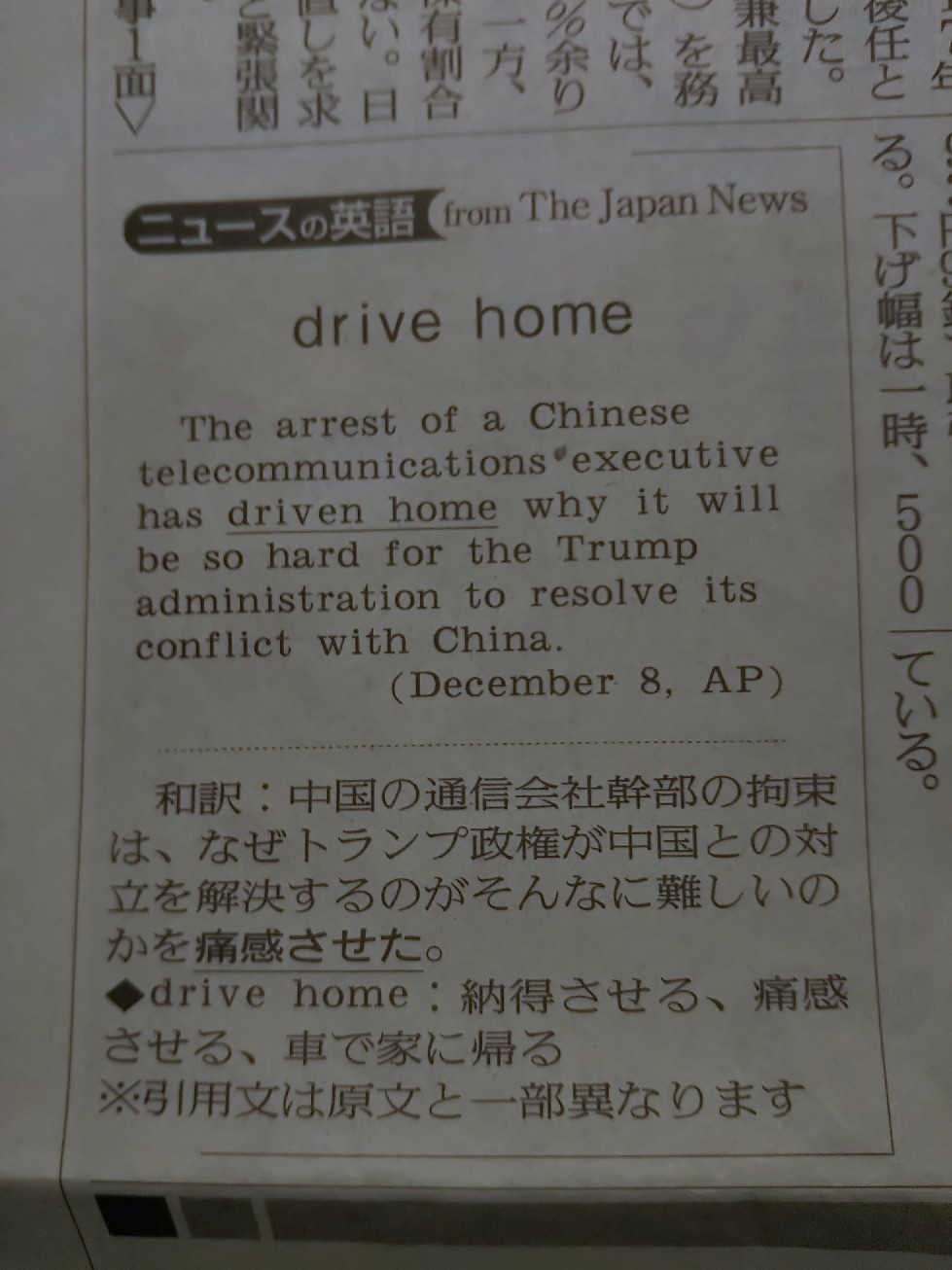 "\""drive home\""_a0006092_22130292.jpg"