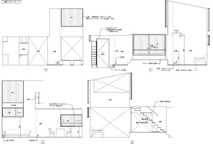外部窓と室内窓のデザイン_b0183404_14300895.jpg