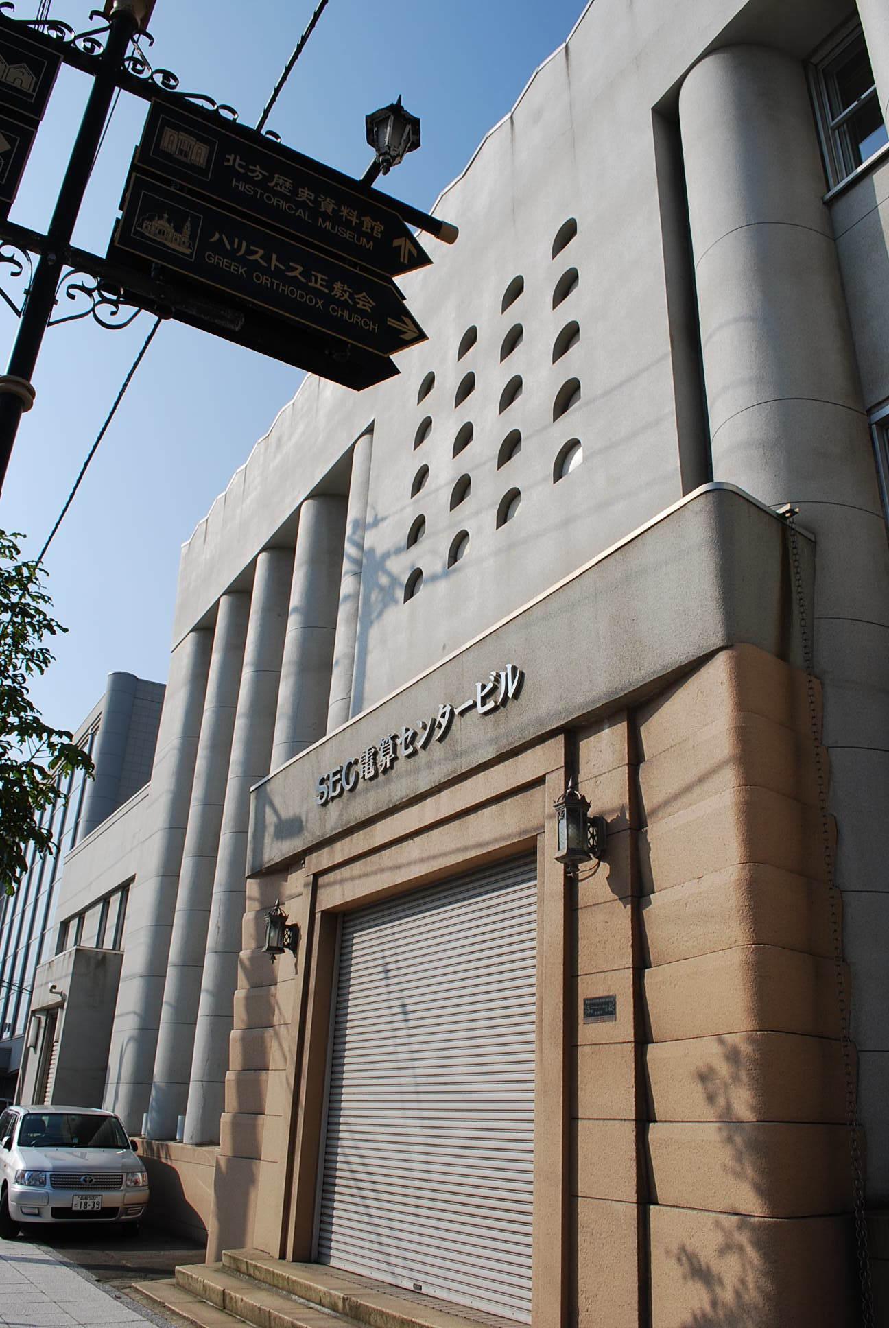 函館末広町の旧百十三銀行本店(建築家・関根要太郎函館作品再訪、その4)_f0142606_22455399.jpg