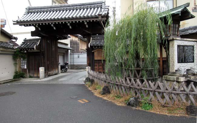 京都島原「角屋」_e0048413_17493438.jpg