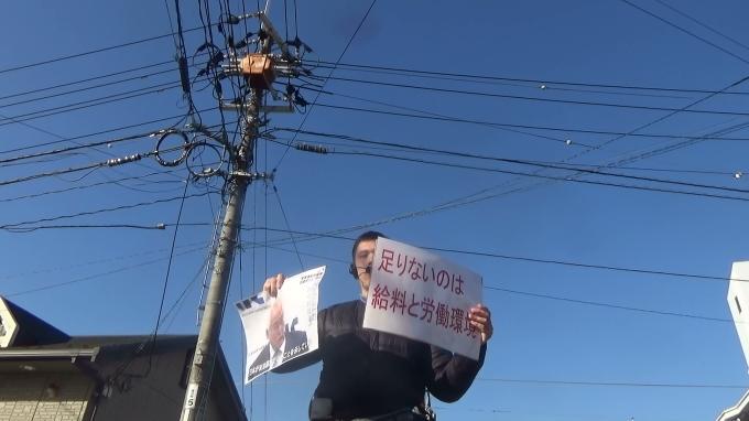 フランスは「若い安倍」マクロンの暴走をデモで止めた。日本は?_e0094315_21014189.jpg