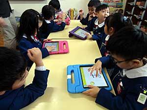 iPadを使ったよ!!_e0325335_1054297.jpg