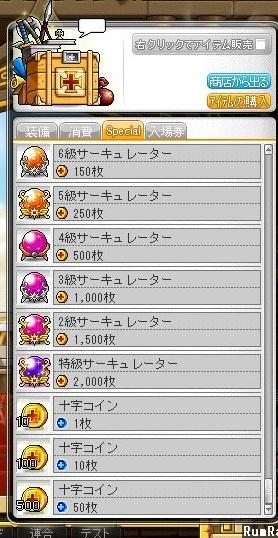 a0047837_10585710.jpg