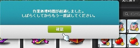 a0047837_13095280.jpg